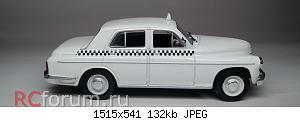 Нажмите на изображение для увеличения Название: Warszawa 203 Taxi 1965 (7).jpg Просмотров: 3 Размер:131.9 Кб ID:5953317