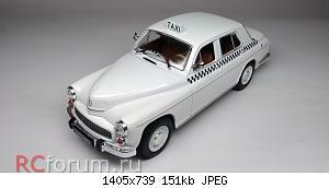 Нажмите на изображение для увеличения Название: Warszawa 203 Taxi 1965 (9).jpg Просмотров: 3 Размер:151.5 Кб ID:5953319